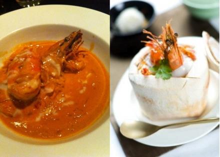 Silk&Spice - Koong Hob Mapraw