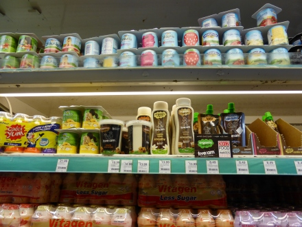 Rayon frais yaourts chez Cold Storage