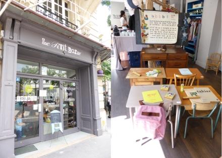 LDdA_Le-petit-bazar-paris