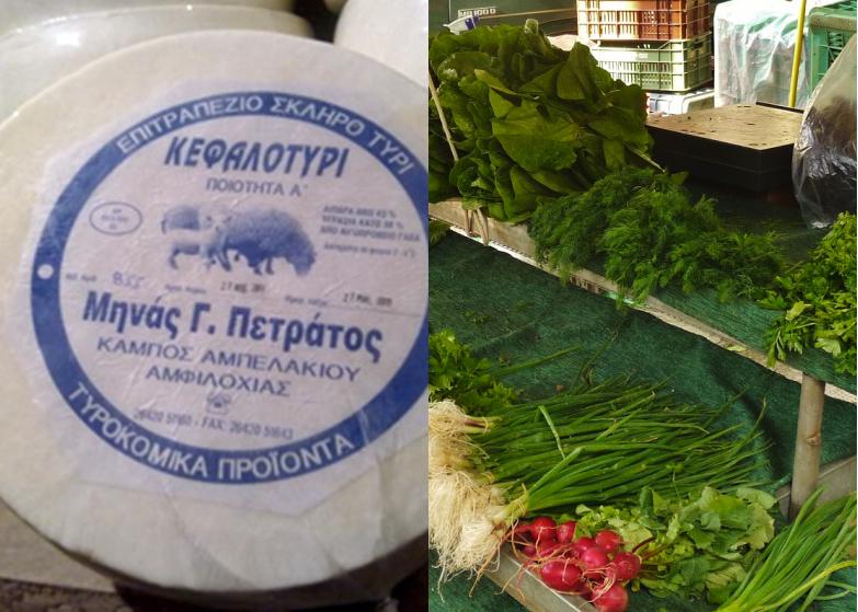 LDdA_Anais-voyage-dans-son-assiette-Crete-fromage-herbe
