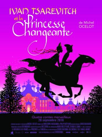 film_affiche_ivan-tsarevitch-et-la-princesse-changeante