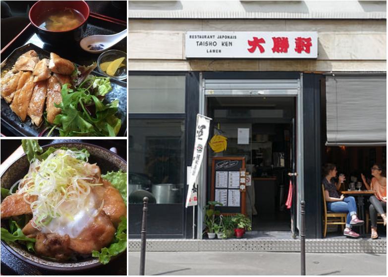 ldda_restaurant_taisho-ken